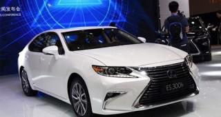 Cùng ngắm nhìn xế sang Lexus( Bản ES 200)